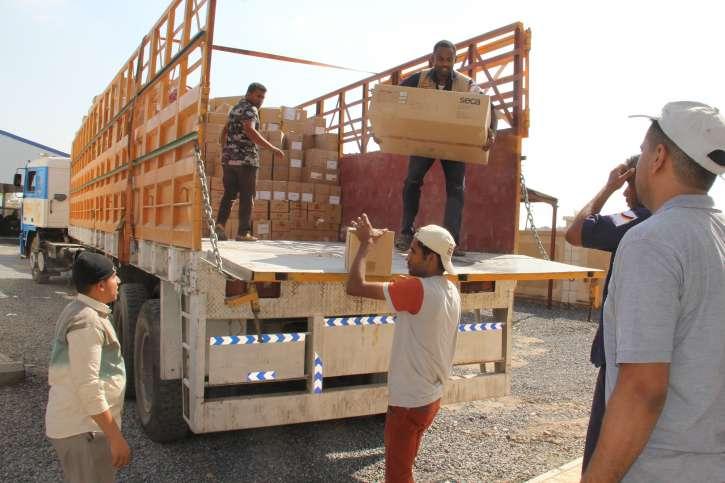 Ankunft der Medikamentenlieferung im Jemen